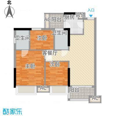 德雅湾阳光海86.20㎡1幢4幢02单元、3幢6幢03单元户型3室2厅2卫1厨