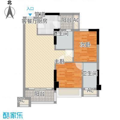 德雅湾阳光海77.70㎡2幢5幢02、03单元户型2室2厅2卫1厨