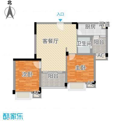 信德华府1.72㎡一期1#、2#楼小高层C3户型2室2厅1卫1厨
