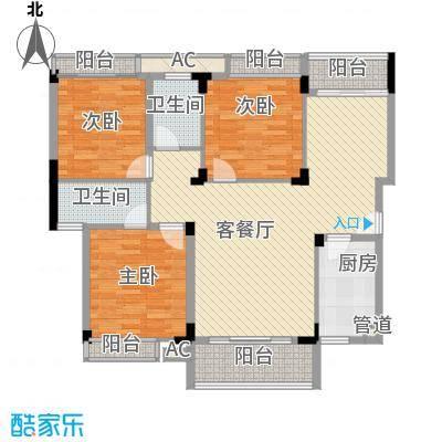 信德华府124.13㎡一期1#、2#楼小高层C1户型3室2厅2卫1厨