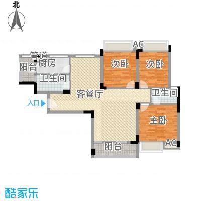 信德华府116.44㎡一期1#、2#楼小高层C2户型3室2厅2卫1厨