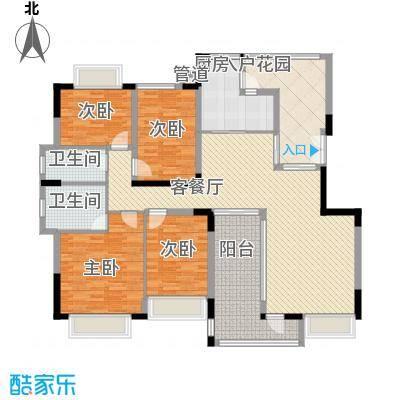 巴厘晓筑147.00㎡E标准户型4室2厅2卫1厨