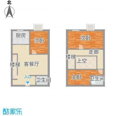 金世纪家园三期72.16㎡C户型3室2厅2卫1厨