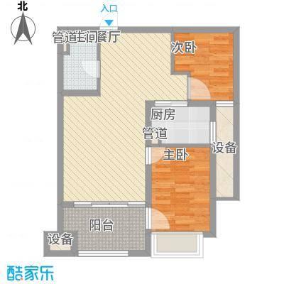 主语城84.20㎡15#07户型2室2厅1卫