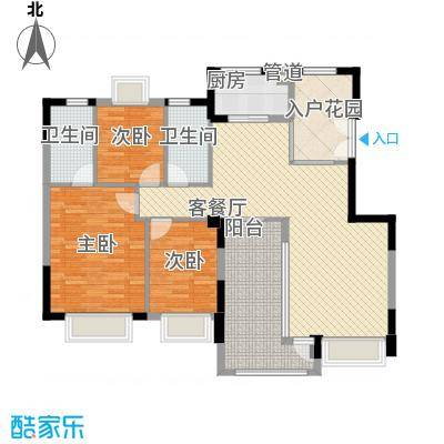 巴厘晓筑117.00㎡C3标准户型3室2厅2卫1厨