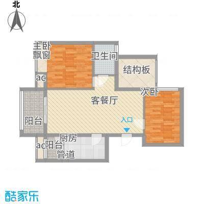 大自然广场7栋03户型2室2厅1卫1厨