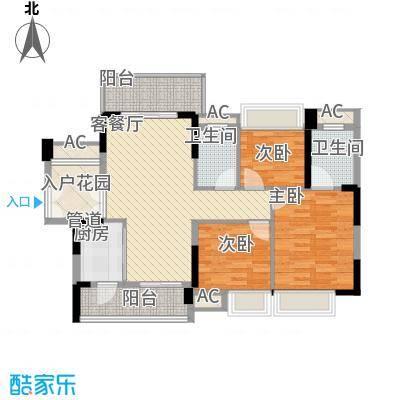 富湾国际8.00㎡三期1/2栋02户型3室2厅2卫1厨