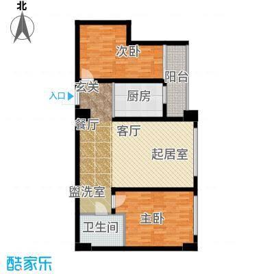 南阳长安玉龙苑103.70㎡两室两厅一卫户型2室2厅1卫-副本