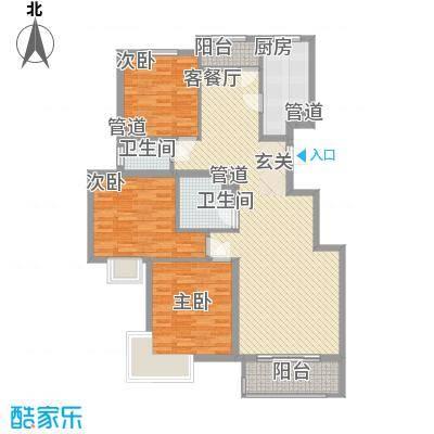 海岸国际128.63㎡A户型3室2厅2卫