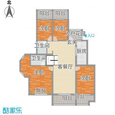 金科股份廊桥水乡156.44㎡洋房A1'户型4室2厅2卫1厨