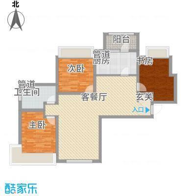 富力城13.00㎡A15、A16、A17、号楼I户型3室2厅1卫