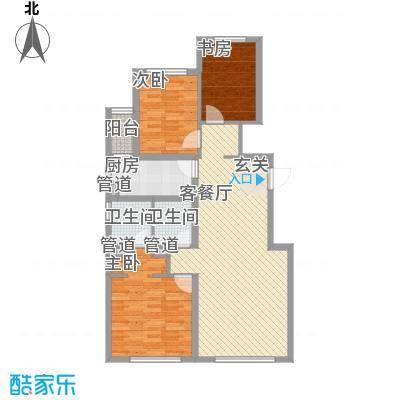 富力城A1、A2、A3、A4、A5、A6、A7号楼C户型3室2厅2卫