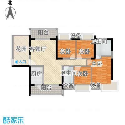 大欣城・世纪花园3、4栋H户型
