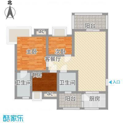 璐易豪庭1.87㎡1、2栋01单元户型3室2厅2卫1厨