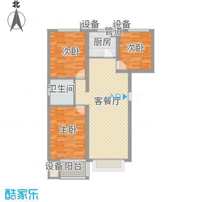 升达置地广场118.48㎡A户型3室2厅1卫