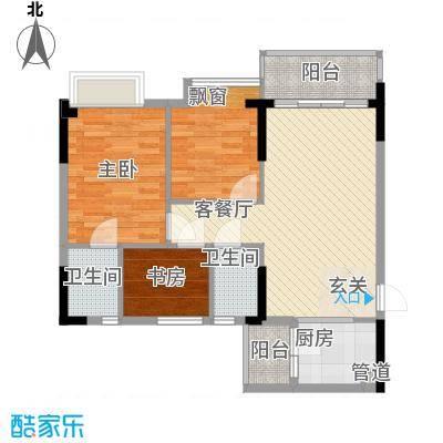 德雅湾阳光海82.88㎡15幢03单元、17幢02单元户型3室2厅1卫1厨