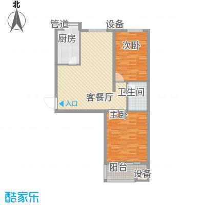 升达置地广场11.46㎡H户型2室2厅1卫