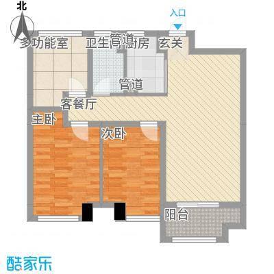 海亮九玺【锦上】户型