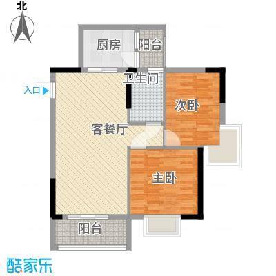 汇侨新城78.70㎡二期30座标准层03户型2室2厅1卫1厨