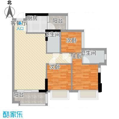 德雅湾阳光海84.61㎡8幢03单元、9幢02单元户型3室2厅2卫1厨