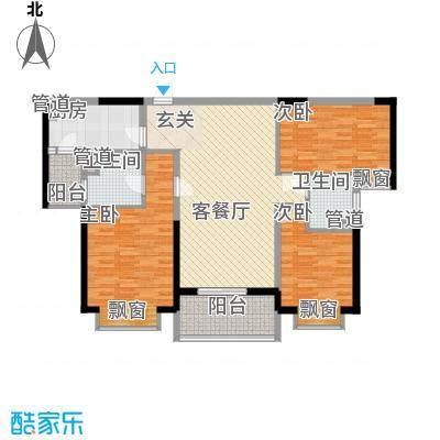 保利林语122.00㎡4栋标准层B户型3室2厅2卫1厨