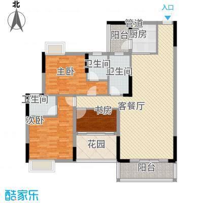 乐雅苑135.00㎡一期1幢04户型3室2厅3卫1厨
