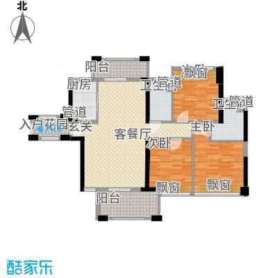保利林语121.00㎡4栋标准层A户型3室2厅2卫1厨