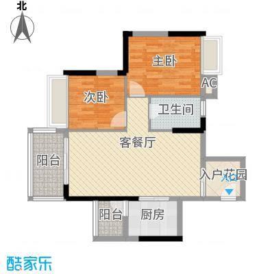 诚丰新园83.67㎡B2户型2室2厅1卫1厨