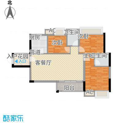 江南红4.00㎡1栋03户型3室2厅2卫1厨
