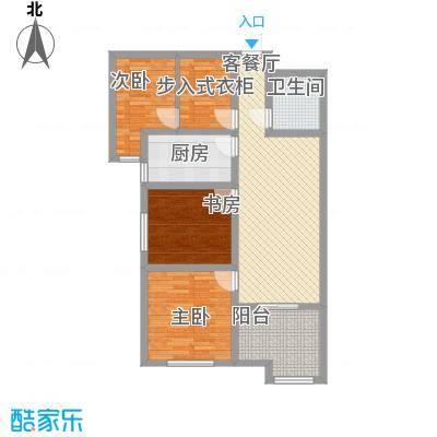 世纪一品111.86㎡3#4#C户型3室2厅1卫1厨