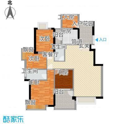钰海山庄153.81㎡第6、7栋0户型4室2厅4卫