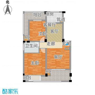 林海山庄188.16㎡林海山庄户型-副本