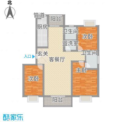 大通绿岛家园格林风尚134.80㎡F户型3室2厅2卫1厨
