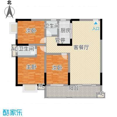 袭汇旺角名门134.84㎡A-3户型3室2厅2卫1厨