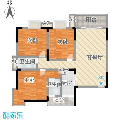 袭汇旺角名门127.84㎡A-1户型3室2厅2卫1厨