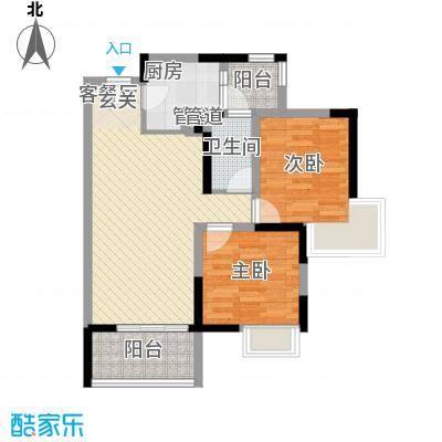 奥园・大地7.00㎡星河A3户型2室2厅1卫1厨