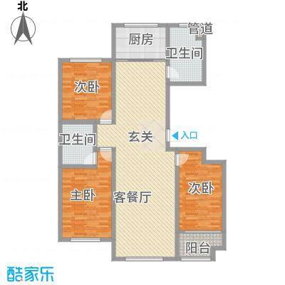 富氏壹号公馆153.70㎡F户型3室2厅2卫1厨