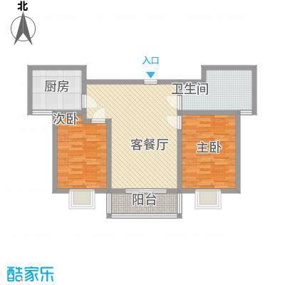 万宁城市景苑3.00㎡5#、9#、13#中间户L户型2室2厅1卫1厨