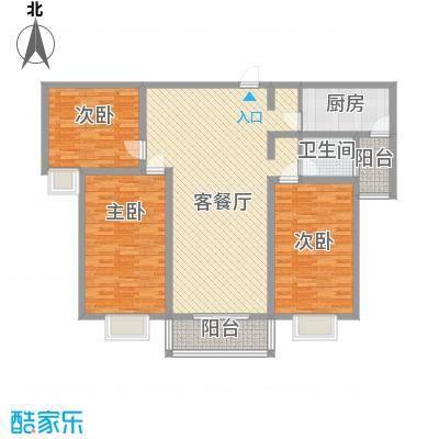 万宁城市景苑125.00㎡5#、9#、13#边户E户型3室2厅1卫1厨