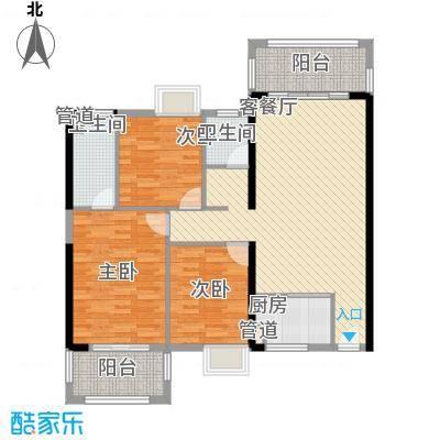 富雅国际125.00㎡1#01、02和2#01、03户型3室2厅2卫1厨