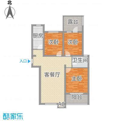 里维埃拉・竹海117.00㎡户型3室2厅1卫1厨
