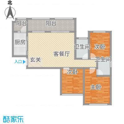 彰泰北城1号B-4户型3室2厅2卫1厨