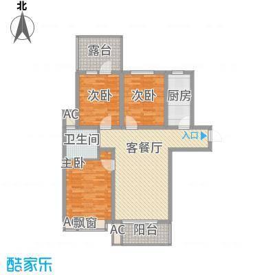 里维埃拉・竹海115.16㎡户型3室2厅1卫1厨