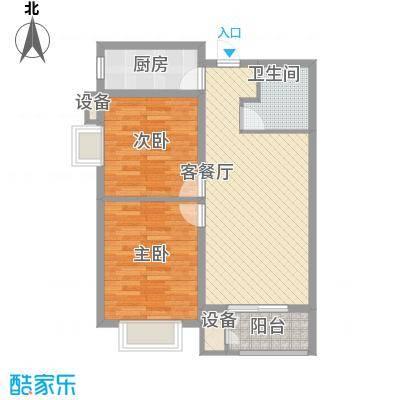 水岸丽景86.80㎡1#2#B户型2室2厅1卫1厨
