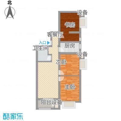 水岸丽景2.00㎡1#2#E户型3室2厅1卫1厨