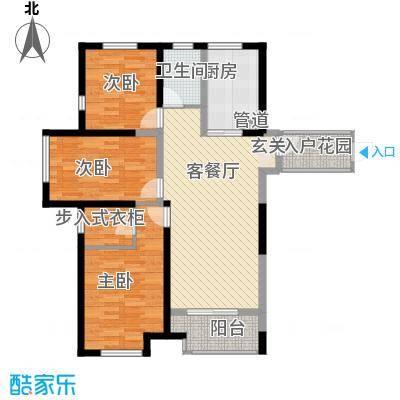 金辉城118.00㎡C2户型3室2厅1卫