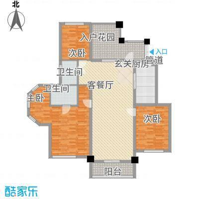 金科股份廊桥水乡14.46㎡洋房A4'户型3室2厅2卫1厨
