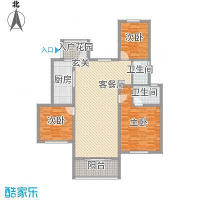 金科股份廊桥水乡124.64㎡洋房A6''户型3室2厅2卫1厨