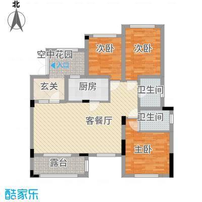 正商红河谷121.00㎡花园洋房C3层-4层户型3室2厅2卫1厨