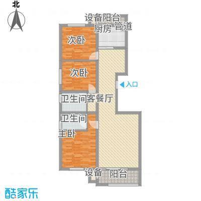 丽景园124.00㎡户型3室2厅2卫